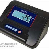 供应上海秋毫 QDI-10L 称重显示器 显示仪表