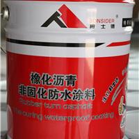 供应橡化沥青非固化防水涂料