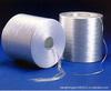 供应玻璃纤维短切纱 石膏纱