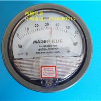 供应TE2000型微压差表,微差压表,微差压计
