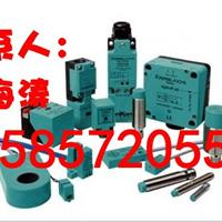 供应OBT500-18GM60-E4,光电开关,现货。