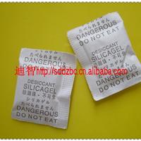 迪智供应环保1克英文复合纸小包硅胶干燥剂