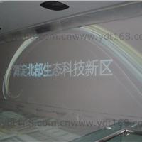 供应YDT高清投影漆屏幕漆墙面漆展馆漆