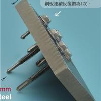 沈阳钻尾螺丝辽宁钻尾螺丝辽阳钻尾螺丝钻10毫米厚板