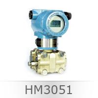 供应HM3051电容式差压变送器,智能差压变送器