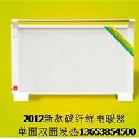 供应河南电暖器 郑州电暖器 电暖气批发 取暖器厂家