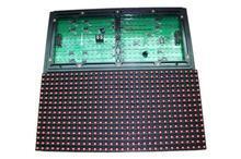 供应LED模组支架面板导电漆