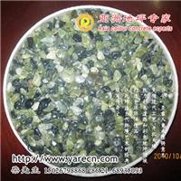 供应彩色米石胶水,透水彩石胶黏剂