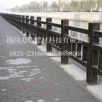 道路仿木栏杆/桥梁仿木栏杆/河道仿木栏杆 首选四川力达