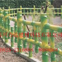 供应水泥仿竹栏杆/仿竹护栏