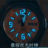 钟表专用夜光粉