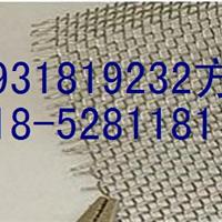 供应2000目不锈钢筛网|2300目不锈钢筛网|