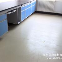 供应办公室塑胶地板