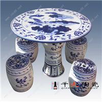 供应陶瓷桌凳,青花瓷桌凳,家居装饰品桌凳