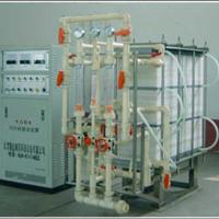 供应电渗析设备电渗析器电渗析隔板极板离子膜