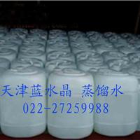 供应电瓶蓄电池专用蒸馏水