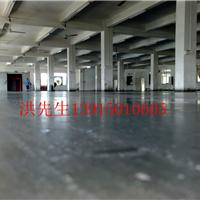 供应永嘉混凝土密封固化地坪施工