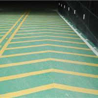 供应南京无震动防滑坡道   环氧防静电地坪