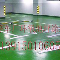 供应台州洁净车间环氧自流平地坪施工
