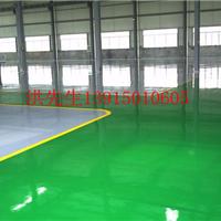 供应瑞安环氧树脂防尘地坪施工