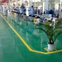 供应宁波计算机房环氧防静电地坪施工