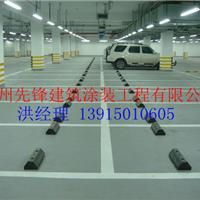 供应永嘉地下停车场环氧地坪施工工程