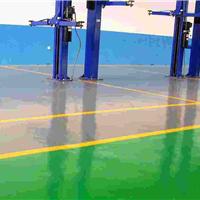 供应嘉兴环氧树脂防尘地坪施工