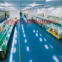 供应杭州机械厂环氧防腐地坪施工工程