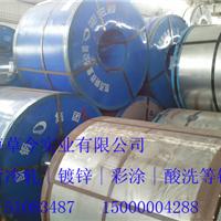 供应钢材价格表|钢板价格表|上海草今