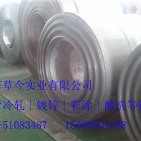 供应上海SPHC酸洗卷板酸洗板卷