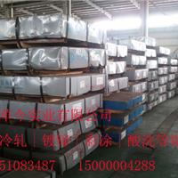 供应鞍钢冷板|冷轧钢板|ST14|上海草今