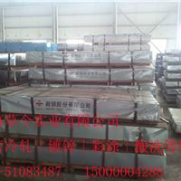 供应上海冷轧钢材