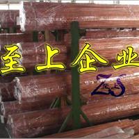 C18150铬铜 铜合金 铬锆铜厂家
