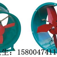 T40风机,岗位轴流风机,壁式风机