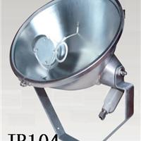 JR104/JR104B