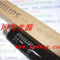 供应飞利浦PHILIPS 18W/BLB 对色用灯管/ 黑管
