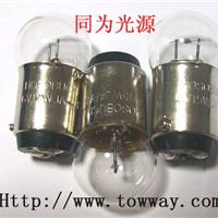 HOSOBUCHI 6V18W O-3113 卡口单触点灯泡