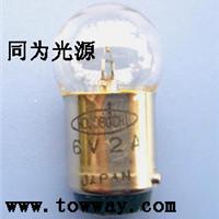 供应HOSOBUCHI O-3113 6V18W