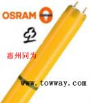 供应OSRAM L 18W/62 CHIP 防紫外线灯管