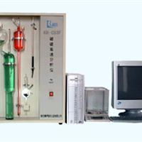 供应电脑碳硫分析仪,电脑元素分析仪,分析仪