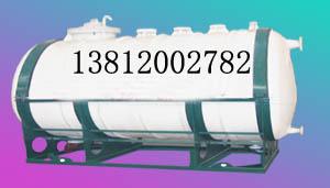 供应无焊缝次氯酸钠储罐