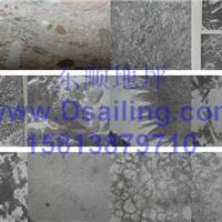供应结晶型防水,水泥基防水层,水泥防水层