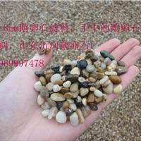 供应莱芜鹅卵石滤料|淄博鹅卵石滤料垫层