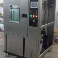 快速温度变化试验机 快速老化试验机 步入式快速温度变化试验机