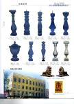 黑龙江水泥构件,哈尔滨水泥构件花瓶柱