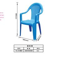 塑料椅 烧烤专用椅 沙滩椅 休闲椅