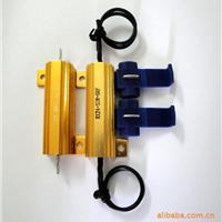 供应RX24黄金铝壳电阻50W6R大量现货1个起订