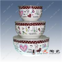 景德镇陶瓷餐具价格 陶瓷餐具图片 景德镇陶瓷生产厂家