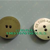 供应GU5.3灯头量规,G5灯头量规