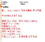 供应富士PWBDY-01HY31 深圳 南京东森